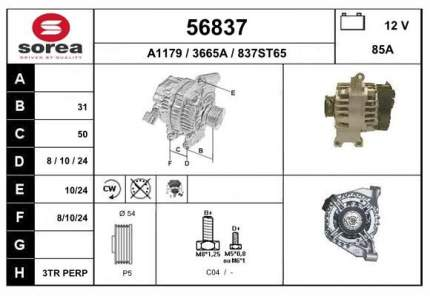 Генератор EAI 56837