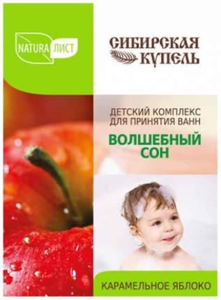 Детский комплекс для ванн Волшебный сон Карамельное яблоко 75 мл