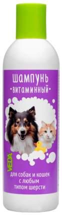 Шампунь для кошек и собак VEDA Витаминный универсальный, хвоя, ель и сосна, 220 мл