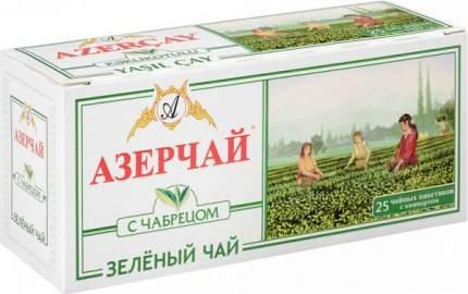 Чай зеленый Азерчай с чабрецом 25 пакетиков