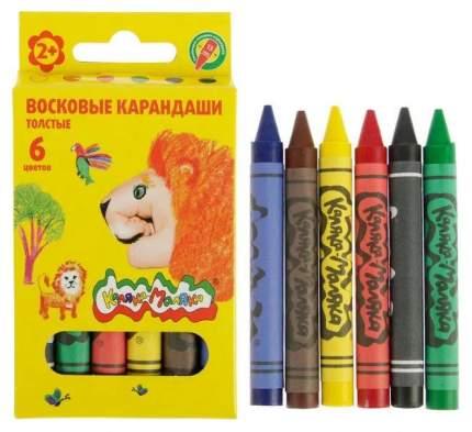 Восковые карандаши Каляка-Маляка КВКМ06-т, толстые, 6 цветов