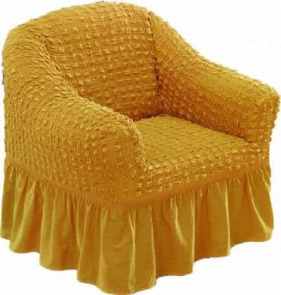 Чехол на кресло Bulsan горчичный