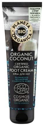 Крем для ног Planeta Organica Organic Coconut, 75 мл