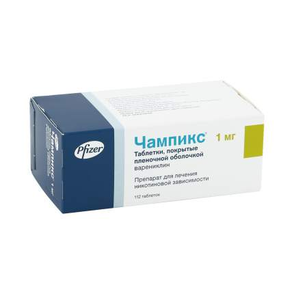 Чампикс таблетки 1 мг 112 шт.