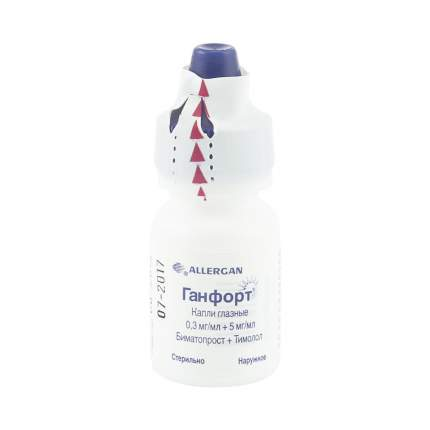 Ганфорт капли 0,3 +5 мг/мл 3 мл