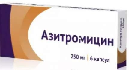 Азитромицин капсулы 250 мг №6 Озон