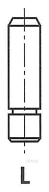 Втулка клапана Nissan 1.4, 1.6 90 Freccia G3221
