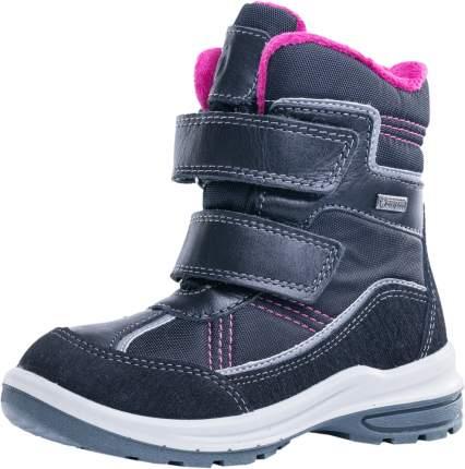 Ботинки мембранные для девочек Котофей р.31, 454993-42 зимние