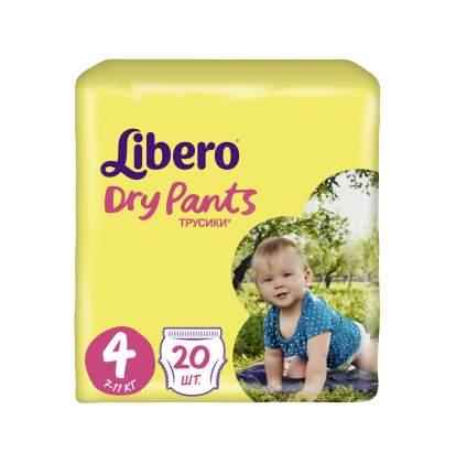 Подгузники-трусики Libero Dry Pants Size 4 (7-11кг), 20 шт.