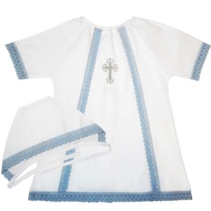 Крестильный комплект Папитто, цв. белый р.62