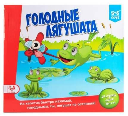 Настольная игра S+S TOYS Голодные лягушата 200153699