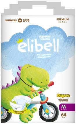 Подгузники Elibell Premium M, 6-11 кг 64 шт