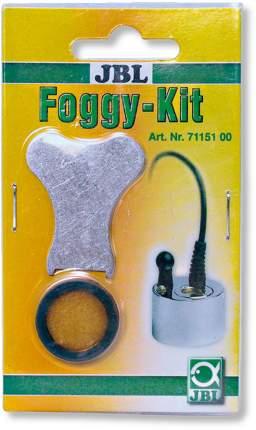Набор запасных компонентов к ультразвуковому генератору тумана JBL Foggy