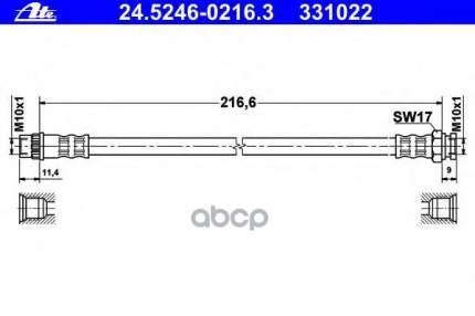 Шланг тормозной ATE 24524602163