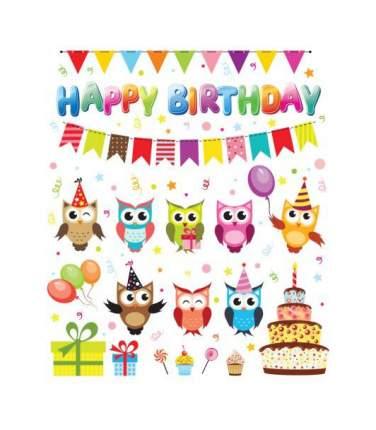 Открытка ND Play День рождения детский №2 273817