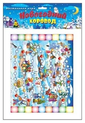 Семейная настольная игра Рыжий кот Новогодний хоровод ИН-6850