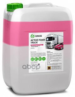 Активная пена для грузовиков Grass Active Foam Truck 6 кг 113191