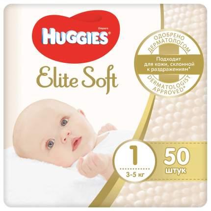 Подгузники для новорожденных Huggies Elite Soft 1 3-5кг 50шт