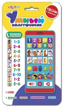 Детский гаджет Азбукварик Смартфончик умный 059-8