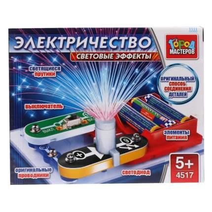 Конструктор электронный Город мастеров Световые эффекты KY-4517-R