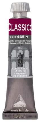 Масляная краска Maimeri Classico фиолетовый стойкий красноватый 20 мл