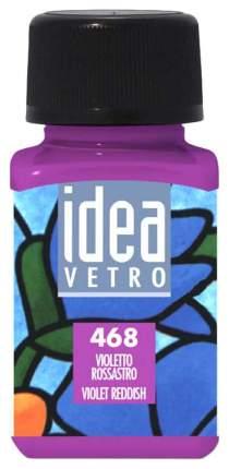 Акриловая краска Maimeri Idea Vetro По стеклу фиолетово-красный M5314468 60 мл