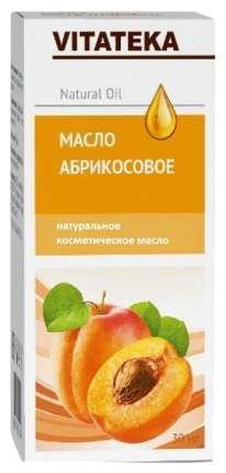 Масло абрикосовое Vitateka косметическое 30 мл