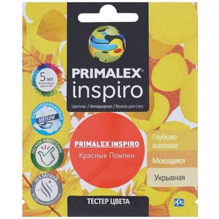 Краска для внутренних работ Primalex Inspiro Тестер 40мл Красные Помпеи, PMX-I43