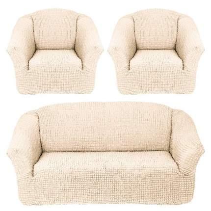 комплект чехлов Karbeltex Комфорт без оборки на Диван+2 Кресла, ванильный