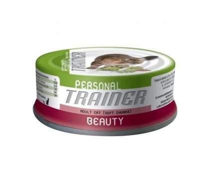 Консервы для кошек TRAINER Personal Beauty, с курицей и говядиной, 80г