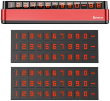 Парковочная карта Baseus Moonlight Box Series Temporary для номера телефона (Red)