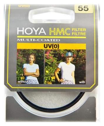 Светофильтр премиум Hoya HMC UV(0) 55 mm