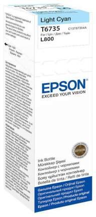 Чернила для струйного принтера Epson C13T67354A, голубой, оригинал