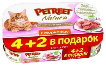 Консервы для кошек Petreet Natura, для стерилизованных, морковь, тунец, 6шт, 70г