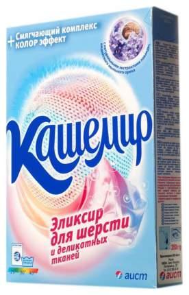 Порошок для стирки Аист кашемир 350 г