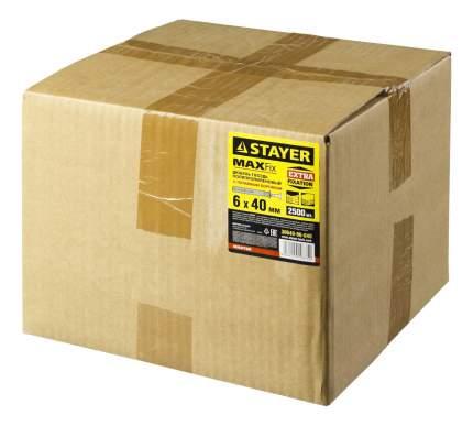 "Дюбель-гвоздь Stayer ""MASTER"" 30640-06-040 6 x 40 мм, 2500 шт"