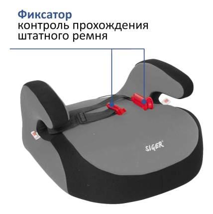 Бустер Серое 22-36 кг SIGER КРЕС0014