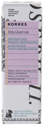 Дезодорант Korres C экстрактом хвоща для очень чувствительной кожи 24 часа 30 мл