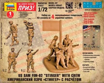 Настольная игра Битва за нефть HOT WAR 7416 Американский ПЗРК Zvezda Стингер с расчетом