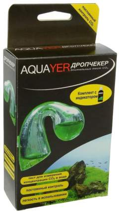 Тест для воды Aquayer Длительный тест СО2 AQDI Дропчекер+Индикатор 30мл