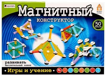 """Магнитный 3D конструктор """"Игры и учение"""", 50 деталей"""