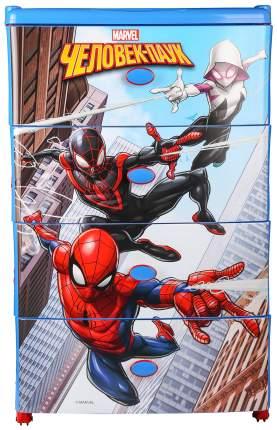 Комод детский Альтернатива Человек паук 7379
