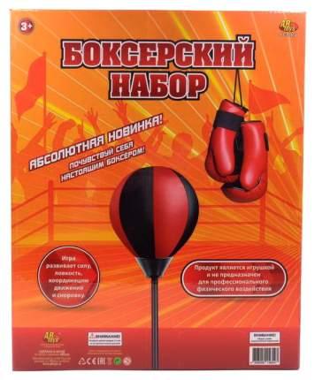 Боксерский набор Abtoys 114158-TN