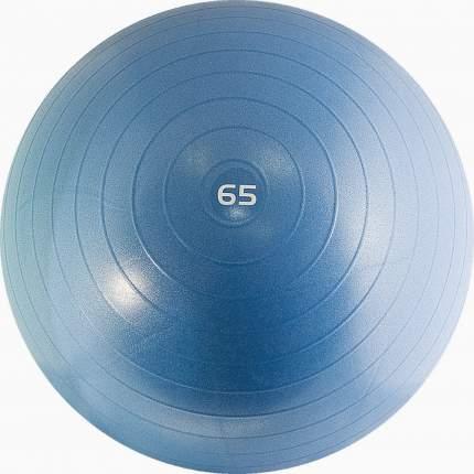 Мяч гимнастический Torres AL100165, синий, 65 см
