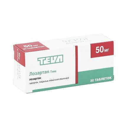 Лозартан-Тева таблетки 50 мг 30 шт.
