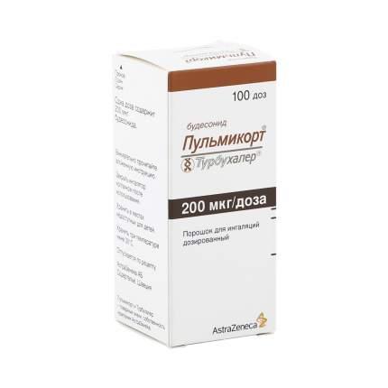 Пульмикорт Турбухалер порошок 200 мкг/доза 100 доз