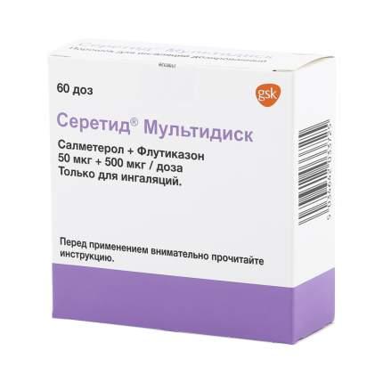 Серетид Мультидиск порошок 50 мкг+500 мкг 60 доз