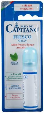Освежитель для полости рта Pasta del Capitano Fresco Spray 15 мл