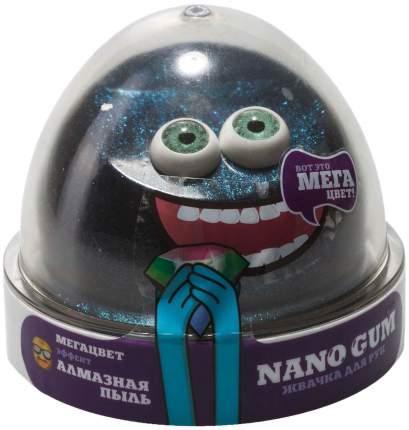Жвачка для рук Волшебный мир Nano Gum Грейпфрут