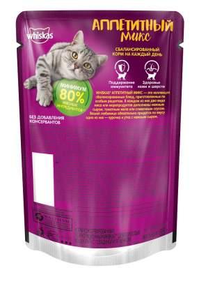 Влажный корм для кошек WHISKAS Аппетитный микс, курица и утка 24 шт по 85 г